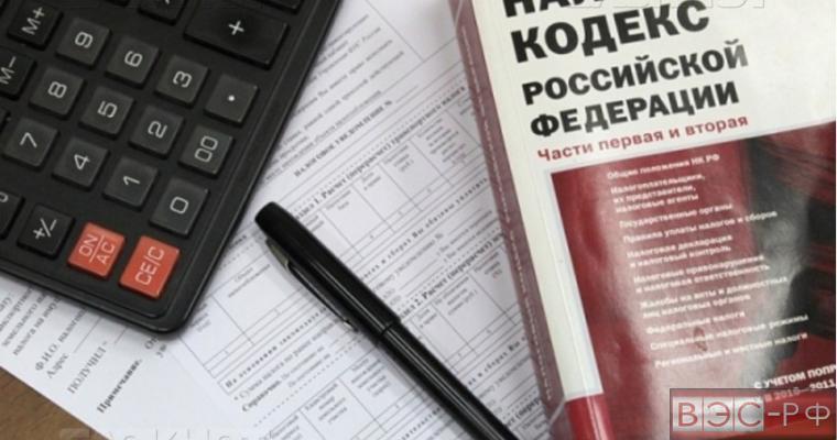Прогрессивную систему налогообложения рассмотрела Госдума