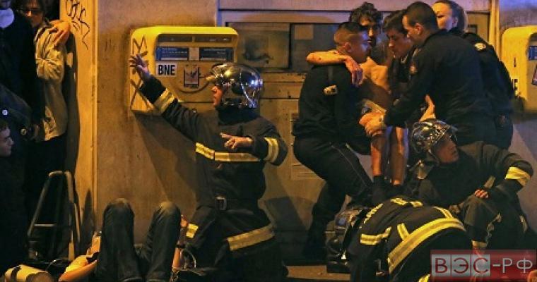 Атака на Париж хроника событий
