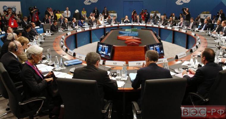 Первое заседание саммита