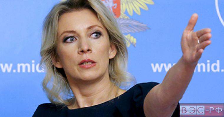 Война  Захаровой с Reuters восхитила немцев