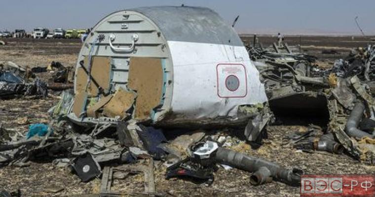теракт на борту самолёта