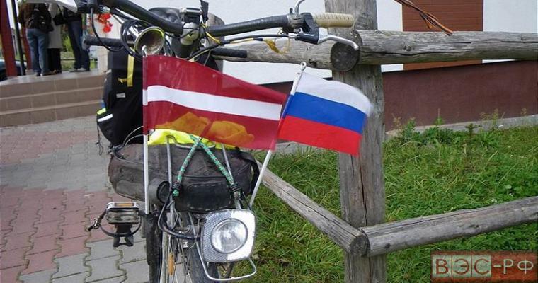 Латвия провернула в России аферу и устроила скандал