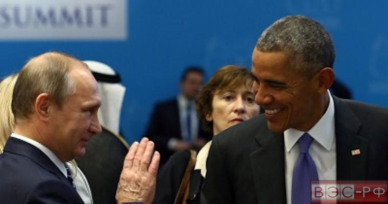 Обама и Путин идут к сближению