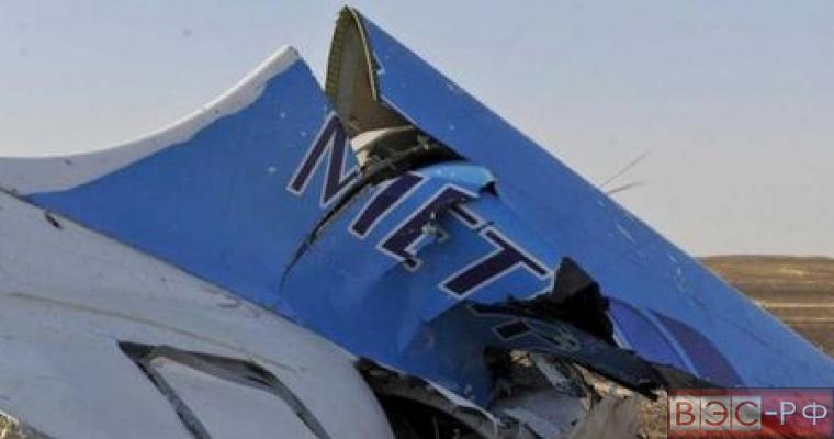 Видео взрыва на борту А321 появилось в сети