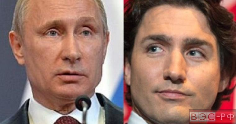 Новый премьер Канады сказал Путину об изменении подхода