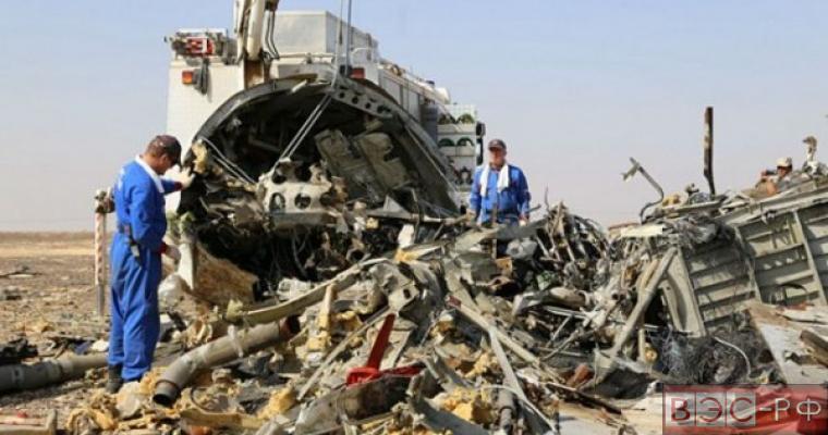Место взрыва бомбы в фюзеляже А321 назвали взрывотехники ФСБ