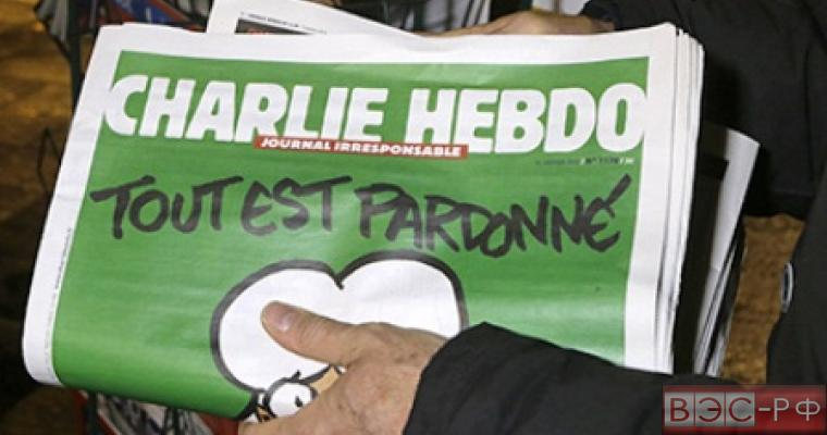Charlie Hebdo изобразил террористов в Париже