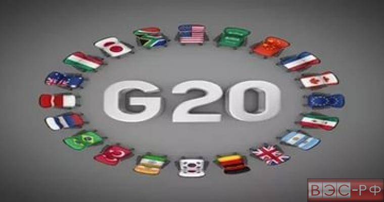 Саммит большой двадцатки в Анталье был под прицелом террористов