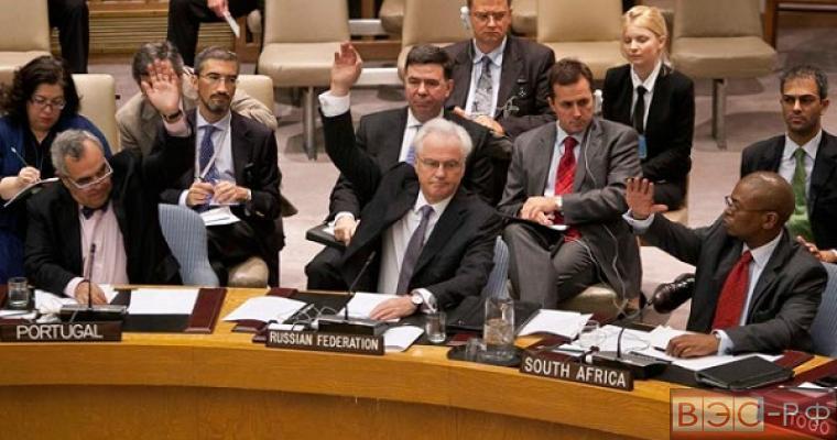 В ООН принята резолюция России о борьбе с героизацией нацизма