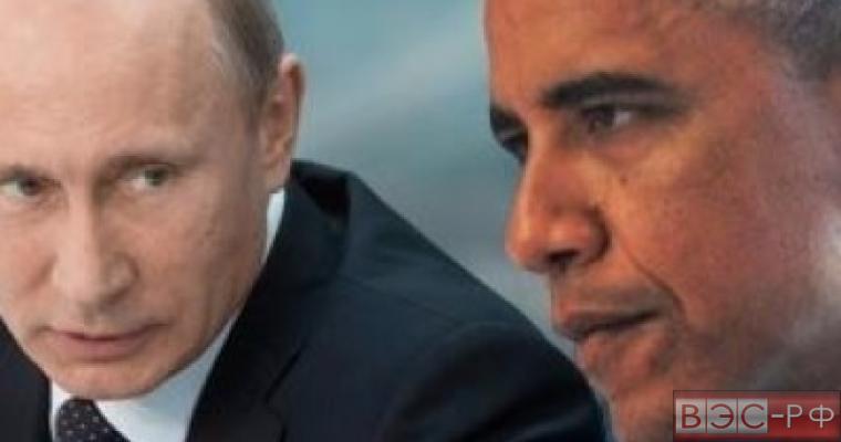 Путин и Обама в урегулировании сирийского конфликта