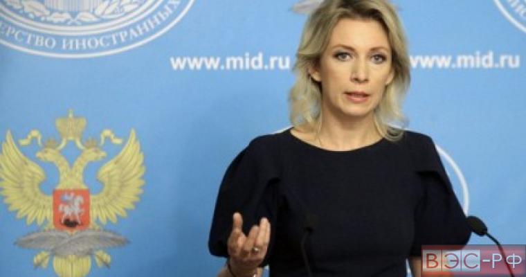 Мария Захарова раскритиковала заявления президента Болгарии