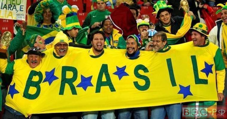 Футбольные фанаты Бразилии