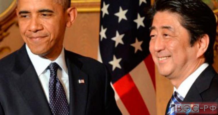 Абэ встретился с Обамой