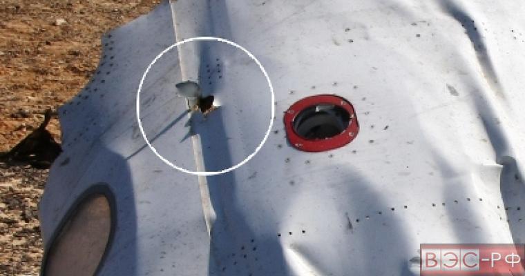 Бомба из А321 могла быть собрана там же где и взорвалась