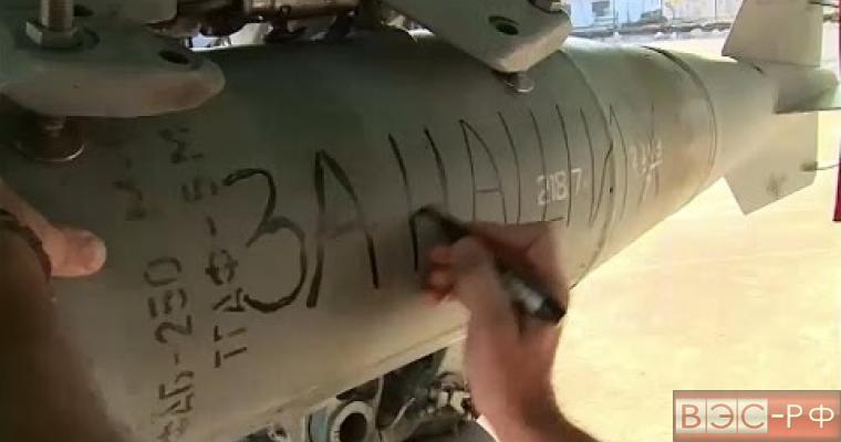 """Российские военные поразили ИГИЛ """"крылатой почтой"""""""