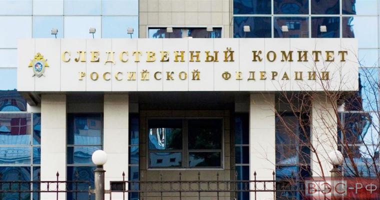 В Москве задержаны следователи МВД