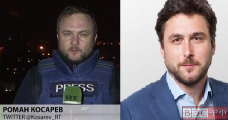 журналисты ранены в Сирии