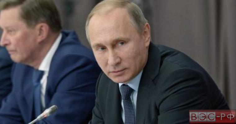 Путин: Россия будет развиваться и крепнуть
