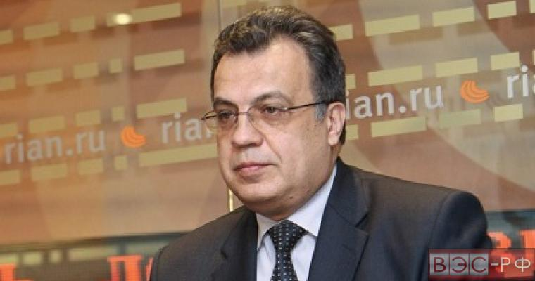 Посол России в Турции вызван для беседы