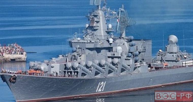 Турция может закрыть дорогу крейсеру Москва