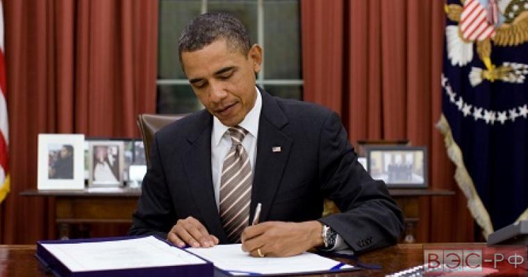 Обама подписал закон