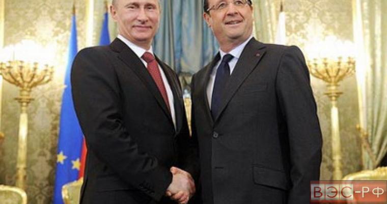 Путин и Олланд обсудят координацию в борьбе с ИГИЛ