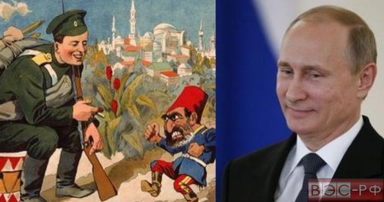 Россия троллит Турцию