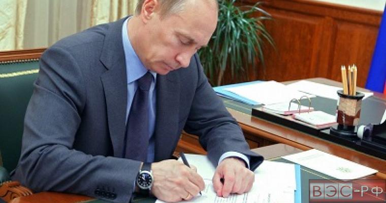 Путин ввел санкции в отношении Турции