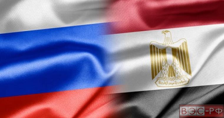 Египет предложил помощь России