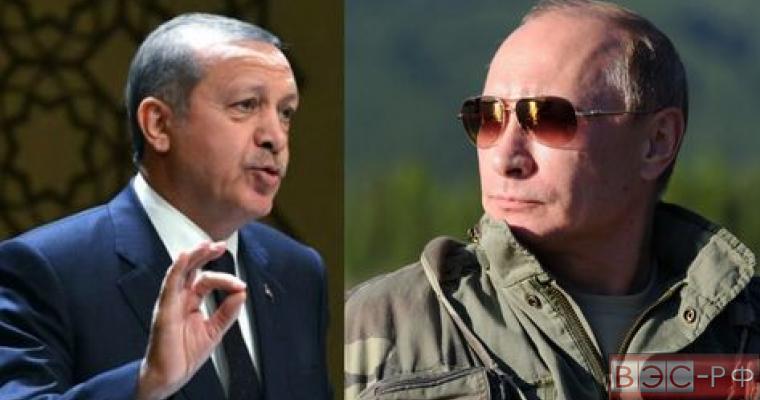 встретится ли Путин с Эрдоганом в Париже