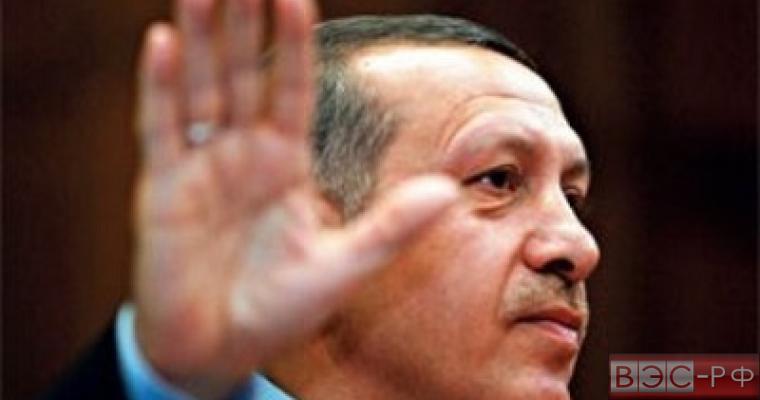 Эрдоган дал ответ