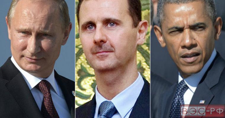 Асад - причина конфликта США и России