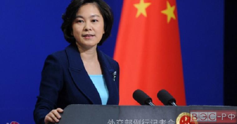 Китай выступил против вступления Черногории в НАТО