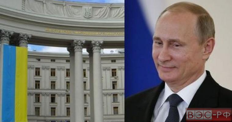 Киев выставил ультиматум Путину и потребовал объяснений