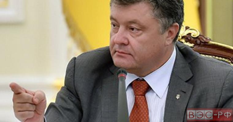Порошенко заявил, что Крым хотят заселить выходцами из Сибири