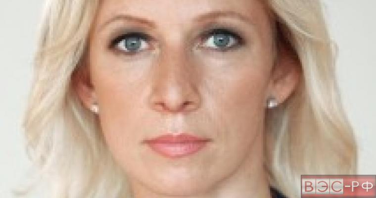 """Захарова назвала украинских депутатов """"гибридами"""""""