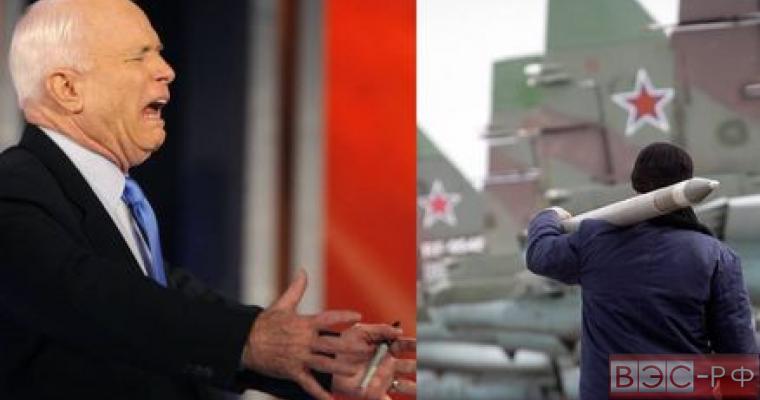 Войну против России в Сирии готов начать Маккейн