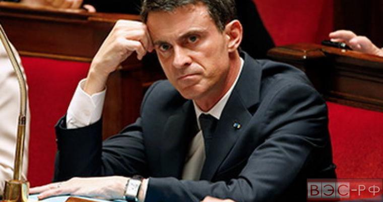 Премьер Франции предрек стране гражданскую войну