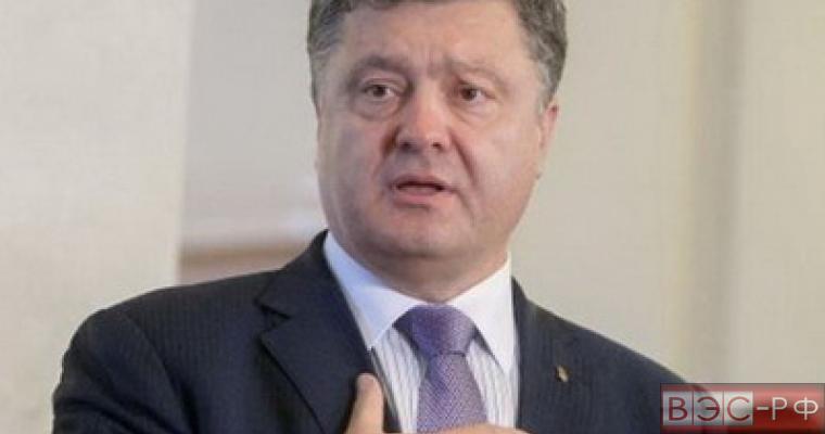 Киеву придется договариваться с Москвой ради кредита МВФ
