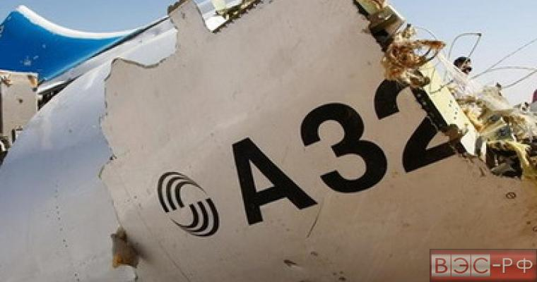В ФСБ установили тип взрывчатого вещества на борту А321