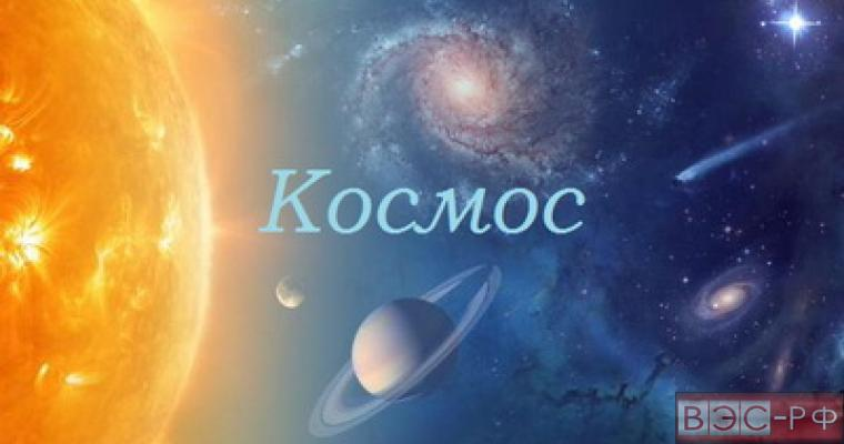 Астрономы показали детали крупнейшей космической катастрофы
