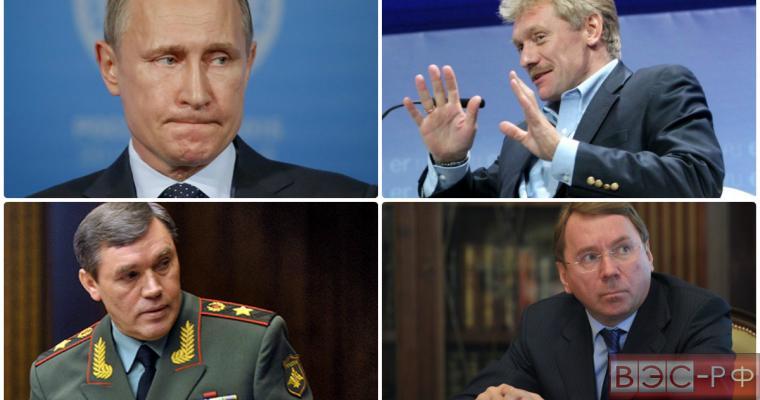Чиновники запутались в поставках российского оружия в Сирию