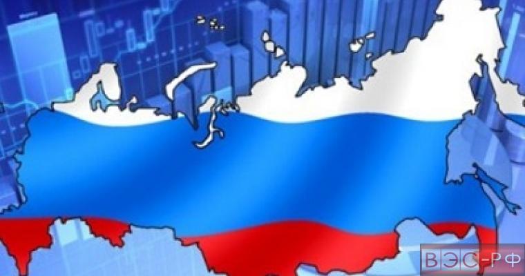 прогноз для России на 2016 год