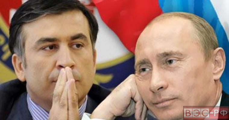 Саакашвили ответил на слова Путина, прозвучавшие на большой пресс-конференции