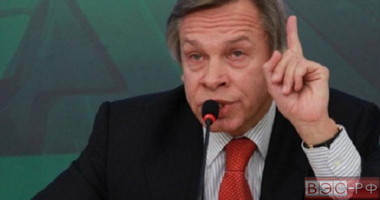 """Пушков рассказал о """"тайне"""" признания МВФ долга Украины сувернным"""