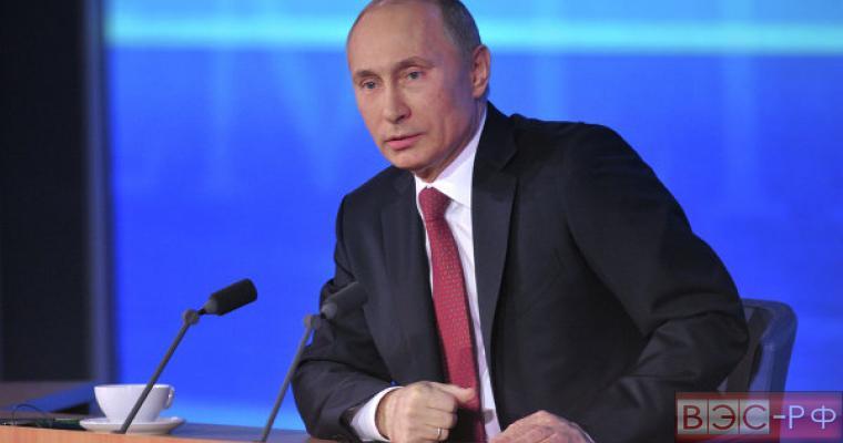 Владимир Путин начал одиннадцатую пресс-конференцию