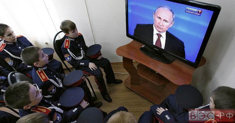 Пресс-конференция Путина 2015, подробности