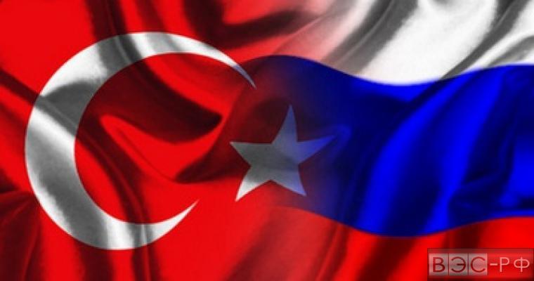 Турция ждет скидку на газ от России