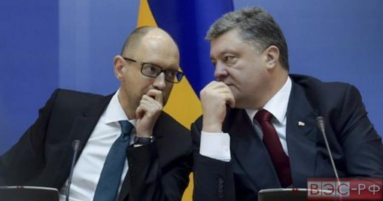 По долгу Украины перед Россией поставлена точка