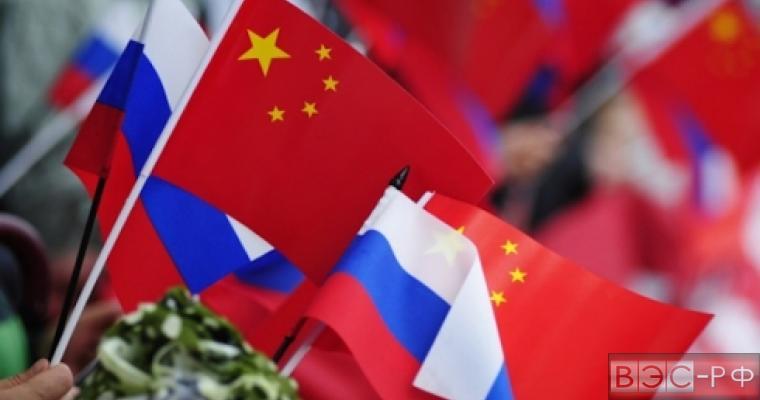 Китай заявил о стратегическом российском тупике
